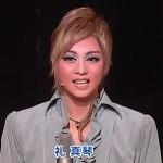 【過去記事から】 礼真琴 星組新公主演決定