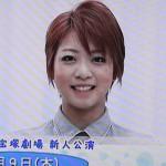 スカステ 星組 新人公演インタビュー 礼真琴